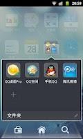 Screenshot of QQLauncher:MorningRain Theme