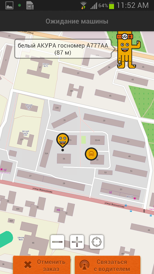 TapTaxi- screenshot