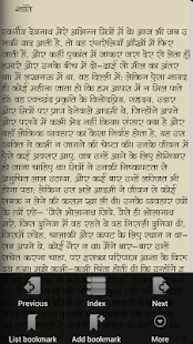 Sadgati by premchand analysis essay