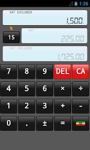 玩免費商業APP|下載VAT Calculator app不用錢|硬是要APP