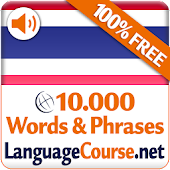 Learn Thai Vocabulary Free