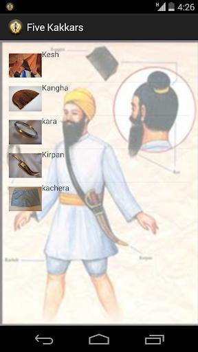 Sikh Glories