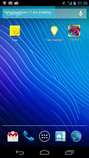 Simple Sticky Note 1.5 Windows u7528 2