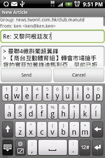 Usenet Reader for Android- screenshot thumbnail