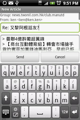Android Usenet Reader - screenshot