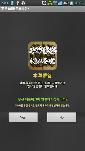 [遊戲玩具] App 塔防大集合一次讓你玩個夠 - iPhone4.TW