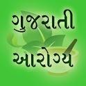 Gujarati Arogya-Gharelu upchar