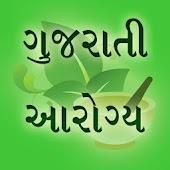 Gujarati Arogya (Helth tips)