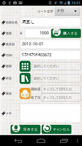 u3046u3061u306eu672cu68da 1.4 Windows u7528 7