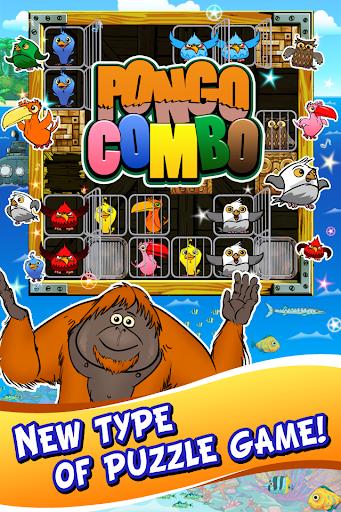 Pongo Combo 2.0.2 Windows u7528 1