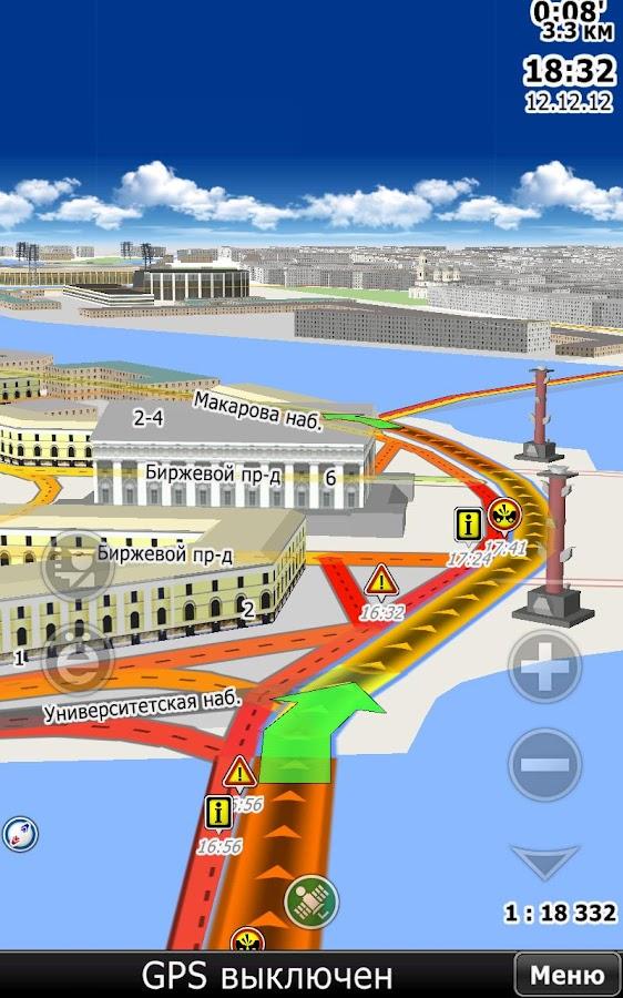 CityGuide GPS навигатор - screenshot