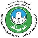 حاذر logo