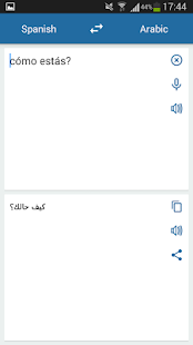 Spanish Arabic Translator - náhled