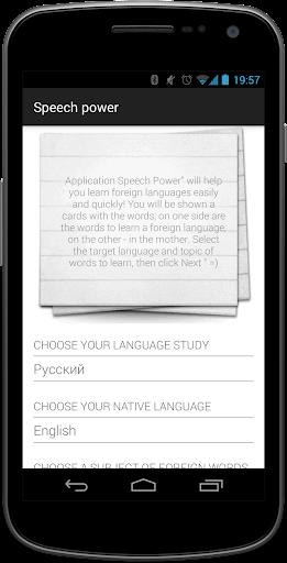 Дар речи иностранные языки
