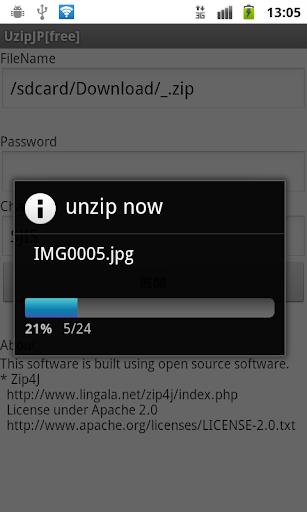 日本語パスワードが設定されたZIPを解凍するアプリ