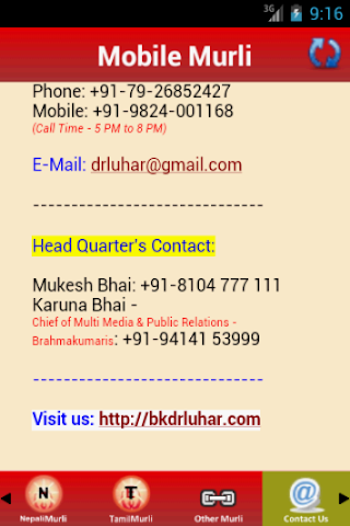 Screenshots for Mobile Murli