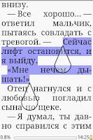 Screenshot of Foliant (beta)