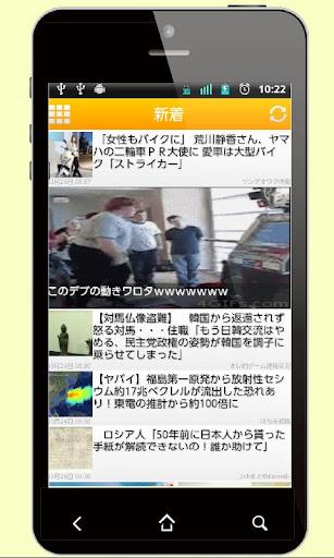 ぴこ~んあんてな|2ちゃんねる・ニュース・芸スポ・まとめ