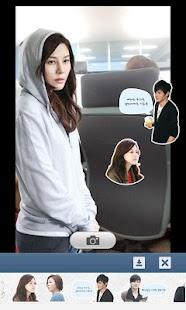 신사의 품격 포토앱 - screenshot thumbnail