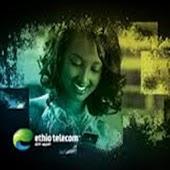 Ethio Prepaid Card Assistant