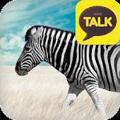 KakaoTalk Theme : Zebra