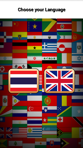 Flag of the world quiz