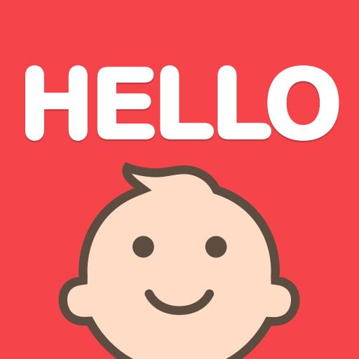 헬로베이비 - 우리아가 사진 부모님에게 보낼 땐! 社交 App LOGO-硬是要APP