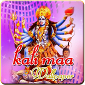 Kali Maa Wallpaper HD