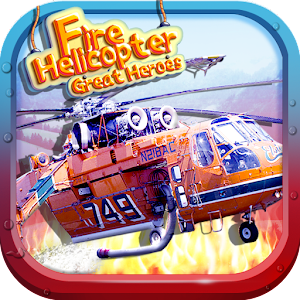 Great Heroes – Fire Helicopter for PC and MAC