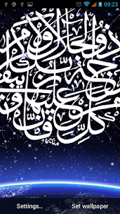 Muslim Live Wallpaper- screenshot thumbnail