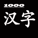 1000 Chinese Characters logo