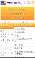 Screenshot of Phrasebook English (US) Lite