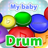 Download My baby Drum APK on PC