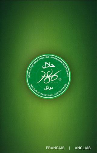 ٧٨٦ حلال Halal 786