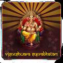 Shree Vigneshwara Suprabhatam