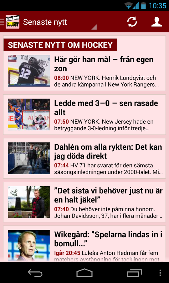 Sportbladet Hockey- screenshot