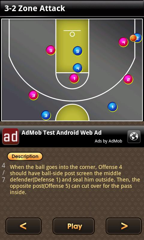 Basketball Tactics - screenshot