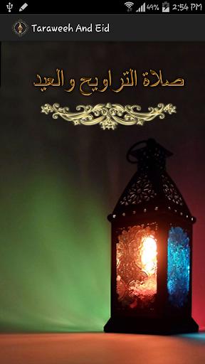 Eid and Taraweeh Prayer