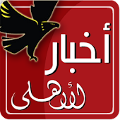 AkhbarSaudia أخبار السعودية