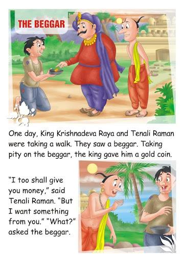 Raman of Tenali 4