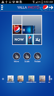 Pepsi Now- screenshot thumbnail