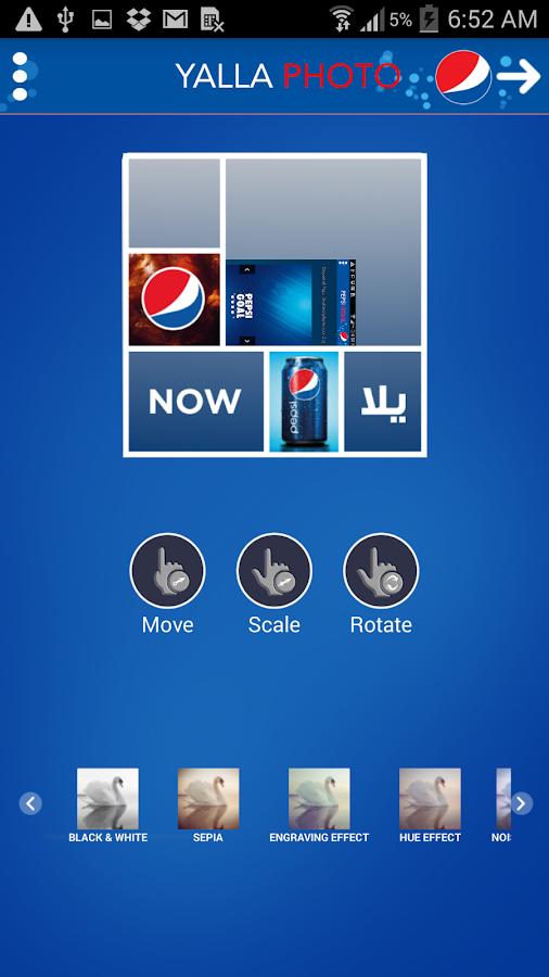Pepsi Now - screenshot