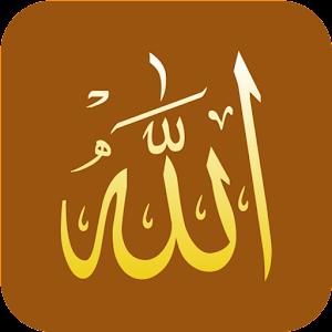 خلفيات اسلامية 2015 for Android
