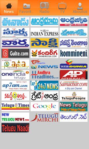 Telugu Newspapers: TV RadioFM