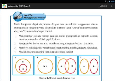 Kur 2013 smp kls 7 matematika apps on google play screenshot image ccuart Images