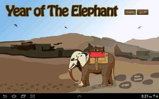 Year of the Elephant