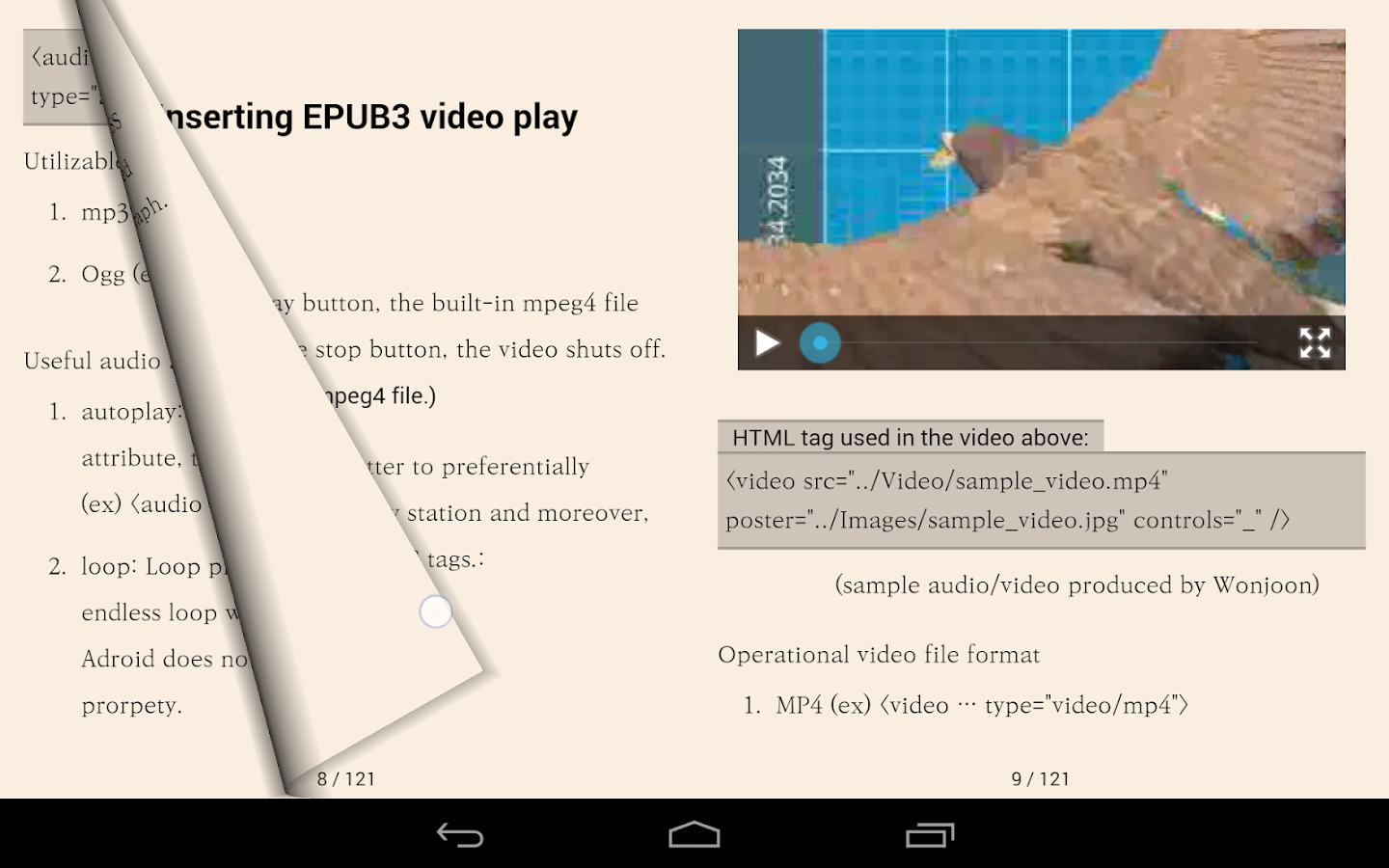 Gitden Reader: EPUB3 & EPUB2 - screenshot