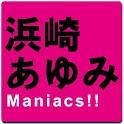「浜崎あゆみ」マニアックス!! logo