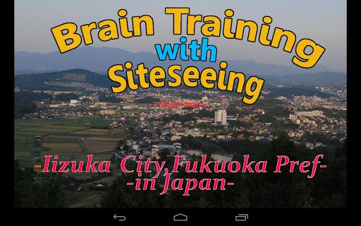 Iizuka Guide in Japan