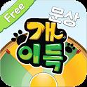 문상개이득 - 공짜문상,무료문상,5분문상,문화상품권 icon